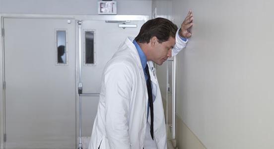 Medical Boards Do Not Discipline Physicians Jpg Precheck